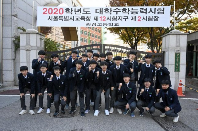More than half a million students across South Korea took the College Scholastic Ability Test on Thursday, a once-a-year exam that many see as a make-or-break moment for their futures. Photo by Thomas Maresca/UPI