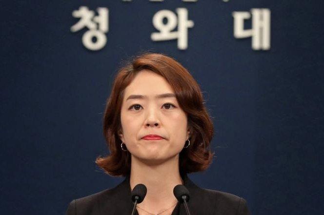 South Korea Blue House raided after 'suicide' case