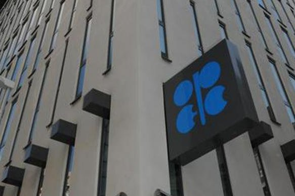 Trillions of dollars of investments are needed to keep pace with global oil demand expectations, OPEC's president said. File Photo courtesy of OPEC