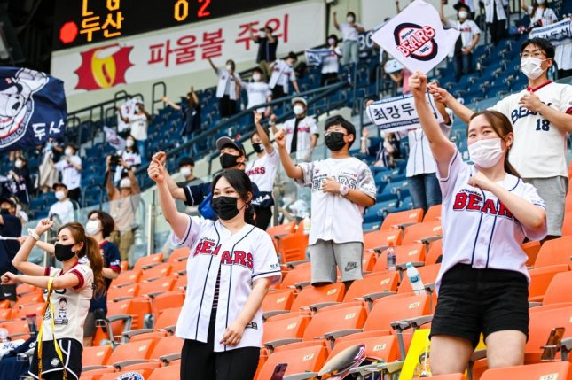 The Korea Baseball Organization will begin increasing fan capacity at its stadiums from 10% to 25% on Tuesday, the league announced. Photo by Thomas Maresca/UPI