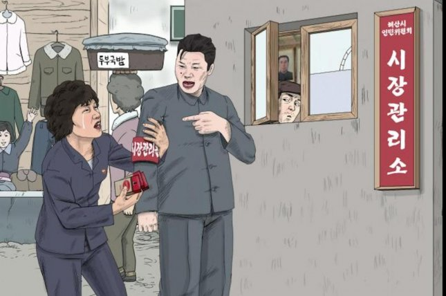 "A North Korean woman is giving a market supervisor a bribe near a market. Women are also taken to ""empty rooms"" where they are sexually assaulted, according to defectors' testimonies. Illustration courtesy of Human Rights Watch"