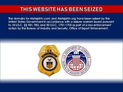 Pursuant to a warrant, the United States seized two websites controlled by the Kataib Hezbollah terrorist organization on Aug. 31. Image courtesy of the Department of Justice