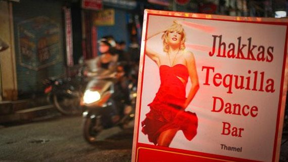 Nepal's sex industry boom lures young jobseekers - UPI com
