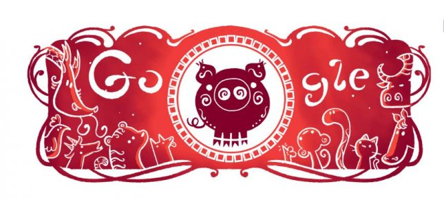 Google is welcoming the start of the Lunar New Year on its home page. Image courtesy of Google