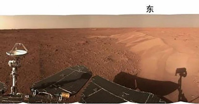 China releases new images from Zhurong rover to mark 100 days on Mars