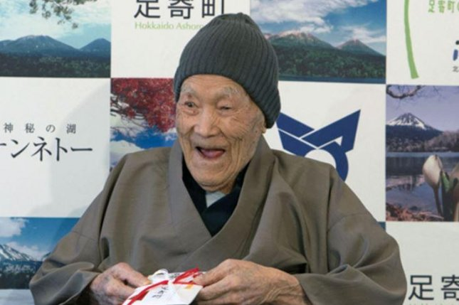 A Japanese man, Masazo Nonaka, who was recognized as the world's oldest man nine months ago, died Sunday at age 113. Photo courtesy Guinness World Records