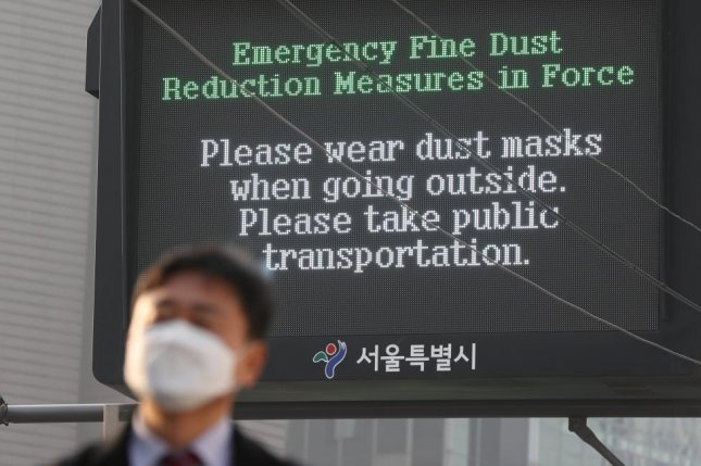 An electronic signboard displays an advisory against fine dust in downtown Seoul on Monday. Photo by Yonhap/ EPA-EFE
