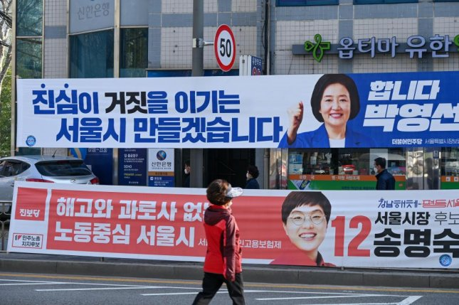 Voters went to the polls on Wednesday to vote in mayoral races in Seoul and Busan, South Korea, that are widely seen as bellwether's for next year's presidential contest. Photo by Thomas Maresca/UPI