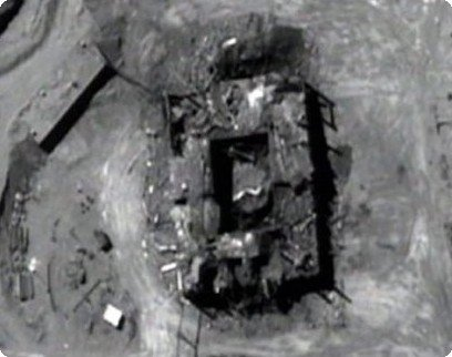 The destroyed reactor, in a still of a video released by the U.S. government via Wikimedia Commons.