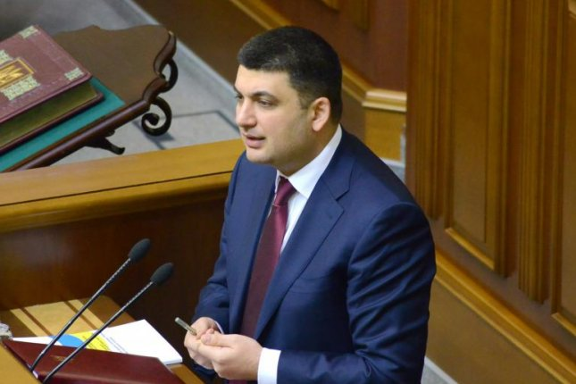 Parliament Speaker Vladimir Groysman is expected to be Ukraine's next prime minister, with a vote planned for Wednesday. Photo courtesy of Wikipedia/Vadim Chuprina