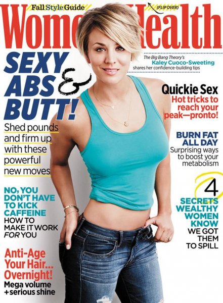 Kaley Cuoco Is Worried Her Hair Looks Like Justin Biebers Upi