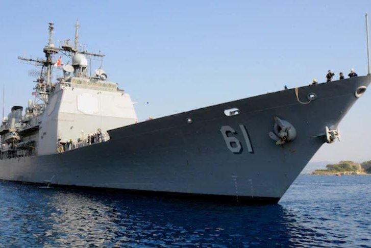https://cdnph.upi.com/svc/sv/i/4211628878148/2021/1/16288790557697/US-warship-makes-first-visit-to-Egyptian-naval-base.jpg