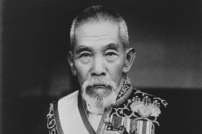 Portrait of Inukai Tsuyoshi, 18th Prime Minister of Japan, who was assassinated on May 15, 1932. On May 16, 1932, following the assassination of Premier Tsuyoshi Inukai the day before, fears began to spread that a militarist 'super-party' was beginning to take shape in Japan. Photo courtesy Wikipedia