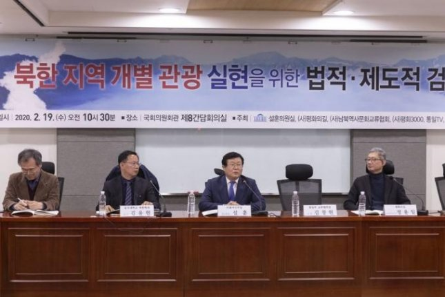 Rep. Sul Hoon of the ruling Democratic Party, (3rd L) speaks during a forum about enabling individual South Koreans to travel to North Korea at the National Assembly in Seoul on Wednesday. Photo by Moon Jae-won/UPI News Korea