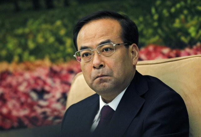 Former senior Chinese official given life sentence