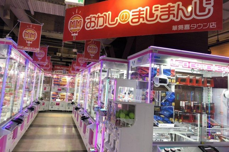 The Sega Shinjuku Kabukicho arcade in Tokyo was awarded a Guinness World Record after installing 477 claw crane machine games. Photo courtesy of Genda Sega Entertainment