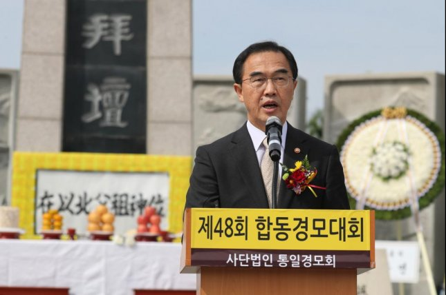 Unification Minister Cho Myoung-gyon speaks during a joint ancestral ritual for separated families on Wednesday to mark the Chuseok holiday. Cho urged North Korea to resume reunions of families separated by the 1950-53 Korean War. Photo by Yonhap