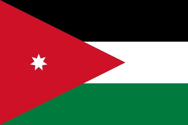 Former officials in Jordan arrested for 'security reasons'