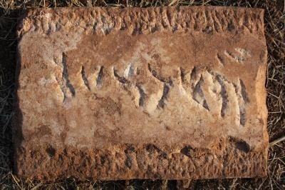 Archeologists of the Jena University found this marble plate with a Hebrew inscription at an excavation site in the south of Portugal. Credit: Dennis Graen/FSU