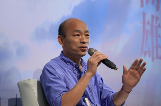 Kaohsiung City Mayor Han Kuo-yu has won his party's nomination ahead of Taiwan's presidential election in 2020. File Photo by Ritchie B. Tongo/EPA-EFE