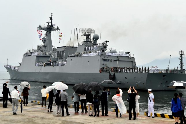 A South Korean crew member of a naval frigate died Tuesday after an explosion on board. File Photo courtesy of Republic of Korea Navy/Yonhap