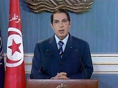 President Zine el-Abidine Ben Ali