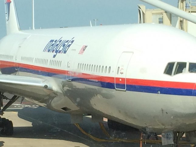 MH17: Black box data shows plane hit by missile