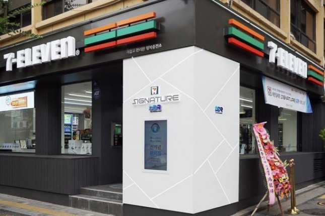 Korea Seven recently launched an automated, self-service store of the 7-Eleven brand in central Seoul amid the COVID-19 outbreak. Photo courtesy of Korea Seven