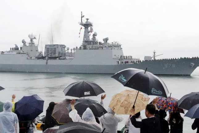 The 4,400-ton destroyer Wang Geon is scheduled to leave South Korea for a mission in the Gulf of Aden. File Photo by Yonhap/EPA-EFE
