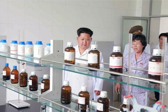 Kim Jong Un toured the Pyongyang Bio-technical Institute in June. File Photo by Rodong Sinmun/Yonhap