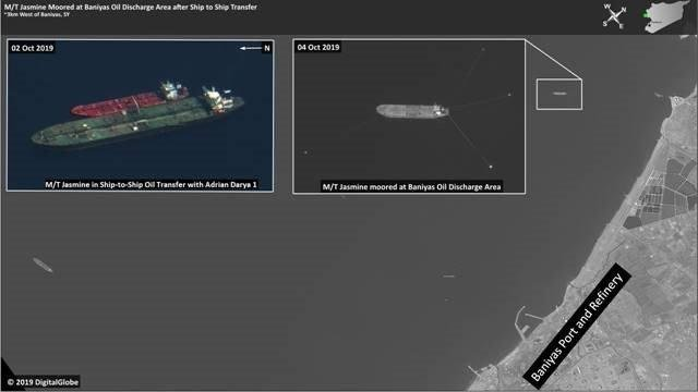 U.S. Secretary of State Mike Pompeo published surveillance photosWednesday purporting to show an Iranian tanker delivery oil to Syria. Photo courtesy of U.S. Secretary of State Mike Pompeo/Twitter
