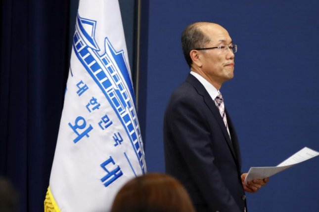 Kim You-geun, deputy director of South Korea's presidential national security office, announces Seoul's decision to end the General Security of Military Information Agreement with Japan, during a press briefing in Seoul on Thursday. Photo by Yonhap/EPA-EFE