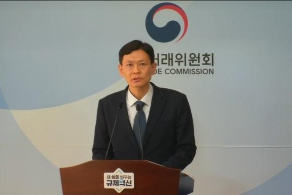 Lee Tae-hwi, who leads Fair Trade Commission's terms review department, announces measures obliging Netflix to amend its terms of use at the government complex in Sejong City, South Korea on Wednesday. Photo courtesy of the Fair Trade Commission