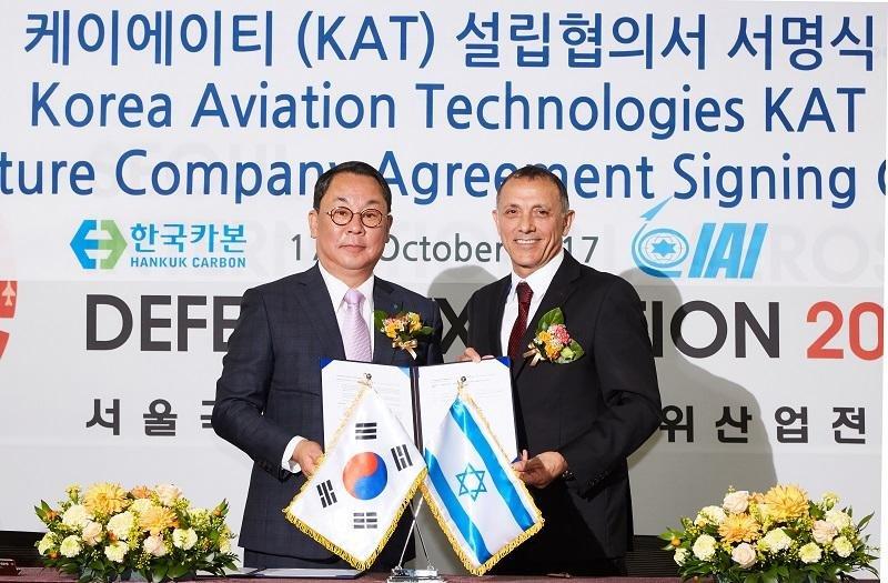 IAI, Hankuk Carbon create joint venture for drones