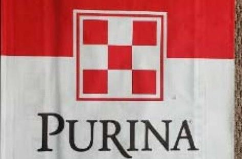 Image of Purina pet food product. Photo courtesy of Food and Drug Administration