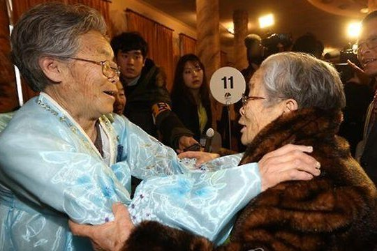 North and South Korea have agreed to family reunions in late October and exchanged final lists on Thursday. File Photo by Yonhap