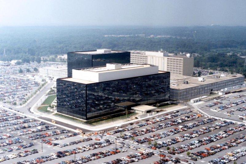 NSA headquarters in Fort Meade. (CC/NSA)