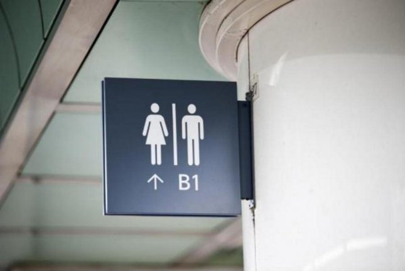 N C House Drafts Changes To Transgender Bathroom Law Amid Nba