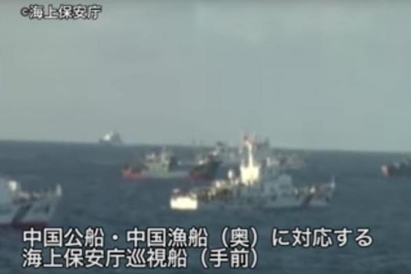 A Japanese coast guard video showing Chinese boats approaching the disputed Senkaku Islands in October 2016. Screenshot courtesy of Japan Coast Guard