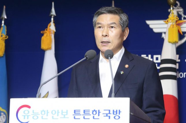 South Korean Defense Minister Jeong Kyeong-doo apologized for the second time on Wednesday for failing to detect a North Korean fishing in the South's waters in June. File Photo by Kim Chul-soo/EPA-EFE