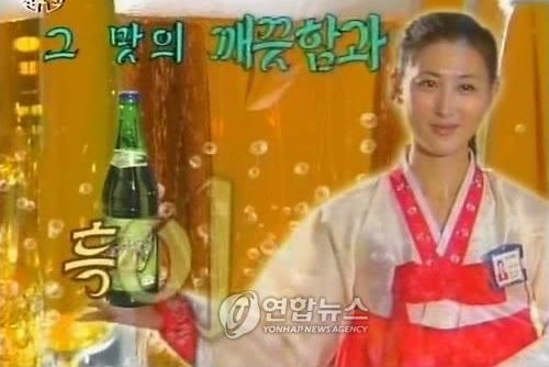 A North Korean advertisement for Taedonggang beer. The beer's success is the result of meticulous quality control, according to a North Korean factory manager. File Photo by Yonhap