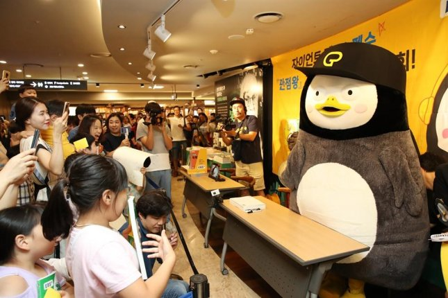 Pengsoo speaks during a meet-and-greet with fans at a South Korean bookstore. Photo by UPI News Korea