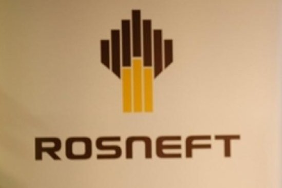 bp rosneft deal gives russia a gas export edge com a deal bp gives russian energy company rosneft support for its ambitions in europe and asia photo courtesy of rosneft