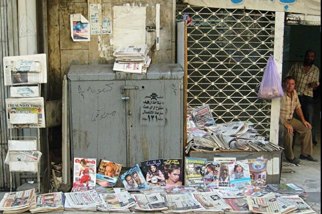 The Egyptian government seized copies of a Cairo newspaper in a censorship attempt (CC/ Zolakoma)