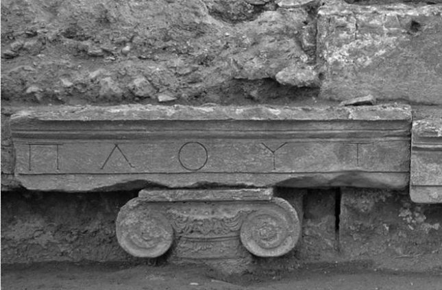 And inscription dedicated to the deities of the underworld, Pluto and Kore, found at the ancient ruin of Pluto's Gate in Turkey. (Credit: Francesco D'Andria, University of Salento)