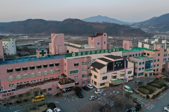 South Korea's first death from the coronavirus was reported on Thursday at a hospital in the  city of Cheongdo, near Daegu. Photo by Yonhap