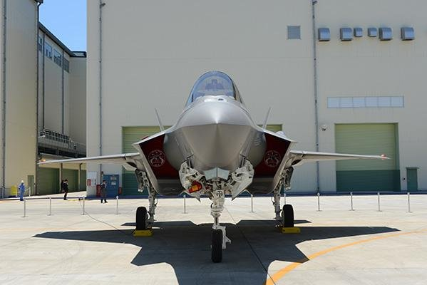 The first F-35A frame constructed in Japan, pictured, crashed into the Pacific Ocean April 9. File Photo courtesy of Japan's Ministry of Defense