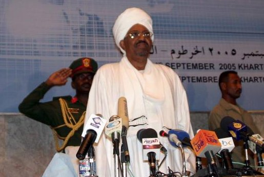 Ousted Sudanese President Omar al-Bashir appears at a conference in 2005. A Sudanese court sentenced 27 security forces personnel for killing a teacher earlier this year after a protest against al-Bashir's government. Photo by Philip Dhil/EPA