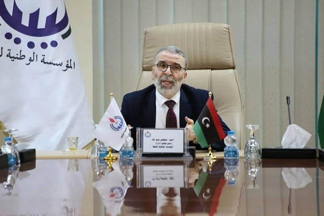 Mustafa Sanalla, the head of Libya's U.N.-backed oil company, said work is under way to bring production back to normal after four weeks of unrest. Photo courtesy of the National Oil Corp.