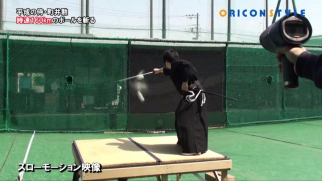 Master swordsman Isao Machii, known as a modern day samurai, slices a 100 mph fastball fired from a pitching machine. oriconofficial/YouTube video screenshot